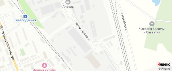 Тепличный проезд на карте Северодвинска с номерами домов