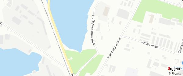 Улица Первых причалов на карте Северодвинска с номерами домов