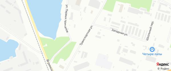 Транспортная улица на карте Северодвинска с номерами домов