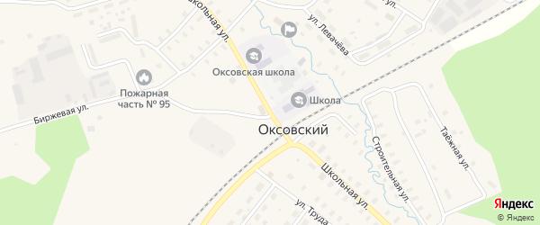 Школьная улица на карте Оксовский поселка с номерами домов