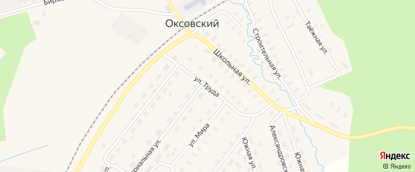 Улица Труда на карте Оксовский поселка с номерами домов