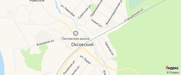 Карта Оксовский поселка в Архангельской области с улицами и номерами домов