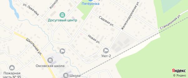 Новая улица на карте Оксовский поселка с номерами домов