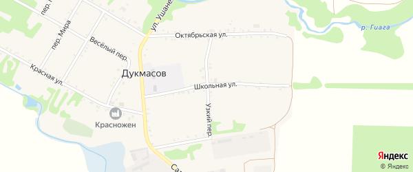 Узкий переулок на карте хутора Дукмасов с номерами домов