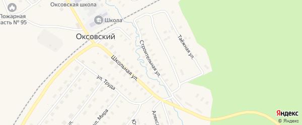Строительная улица на карте Оксовский поселка с номерами домов