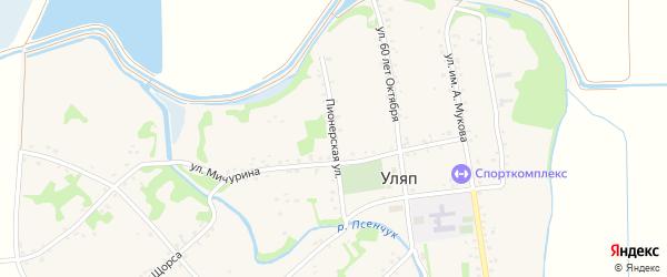 Пионерская улица на карте аула Уляпа с номерами домов