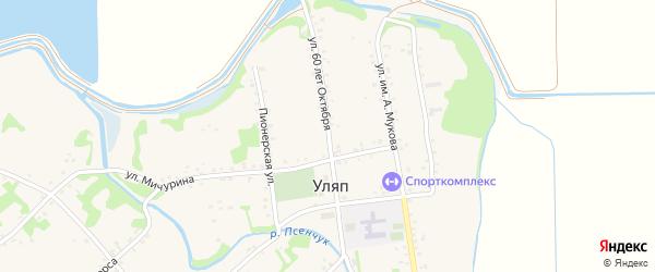 Улица 60 лет Октября на карте аула Уляпа с номерами домов