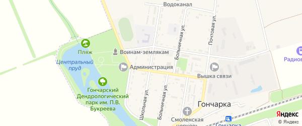 Школьная улица на карте поселка Гончарки с номерами домов