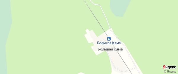 Карта поселка Большей Кямы в Архангельской области с улицами и номерами домов