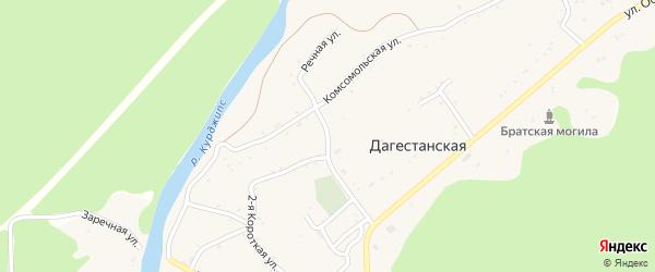 Короткая улица на карте Дагестанской станицы с номерами домов
