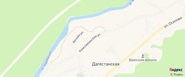 Комсомольская улица на карте Дагестанской станицы с номерами домов