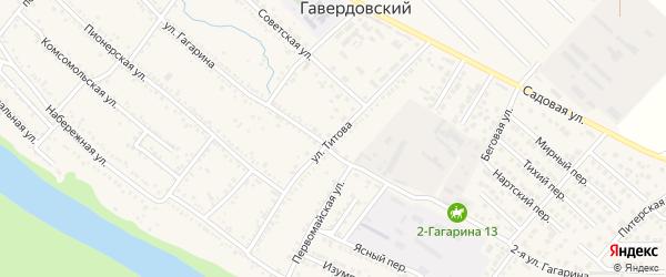 Улица Титова на карте Гавердовского хутора с номерами домов
