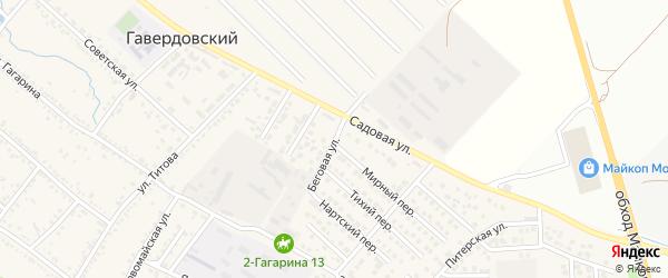 Беговая улица на карте Гавердовского хутора с номерами домов