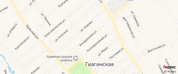 Эскадронная улица на карте Гиагинской станицы с номерами домов
