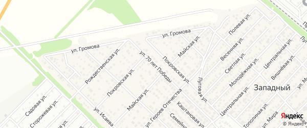 Улица 70 лет Победы на карте Западного поселка с номерами домов