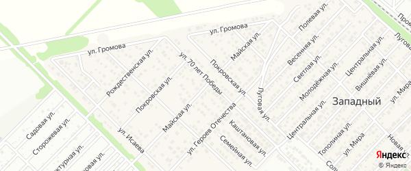 Майская улица на карте Западного поселка с номерами домов