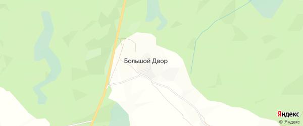 Карта деревни Большого Двора в Архангельской области с улицами и номерами домов