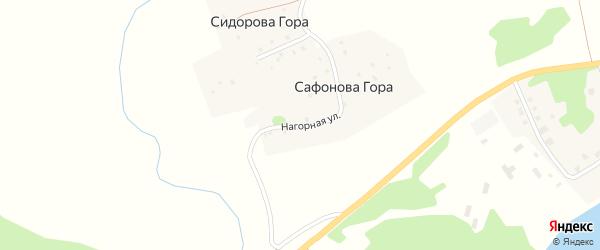 Нагорная улица на карте деревни Сафоновой Гора с номерами домов