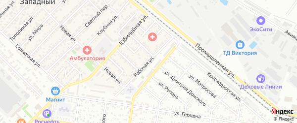 Рабочая улица на карте Западного поселка с номерами домов