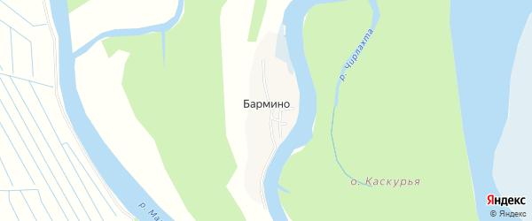 Карта деревни Бармино в Архангельской области с улицами и номерами домов