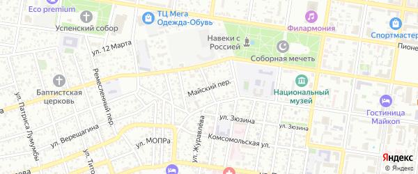 Майский переулок на карте Майкопа с номерами домов