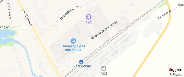 Железнодорожная улица на карте Гиагинской станицы с номерами домов
