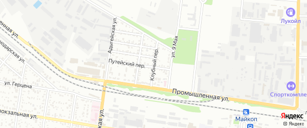 Клубный переулок на карте Майкопа с номерами домов