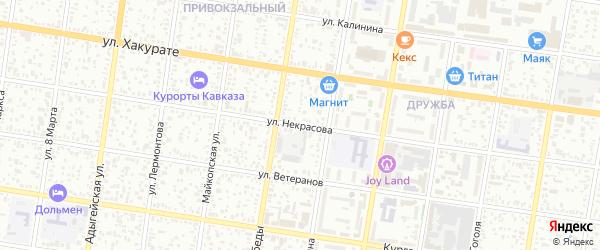 Улица Некрасова на карте Майкопа с номерами домов