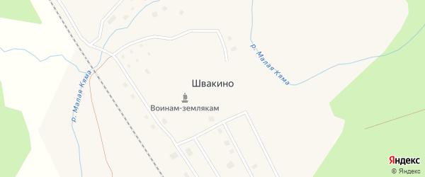 Заречная улица на карте поселка Швакино с номерами домов