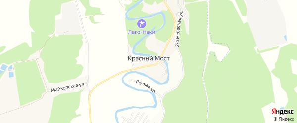Карта хутора Красного Моста в Адыгее с улицами и номерами домов