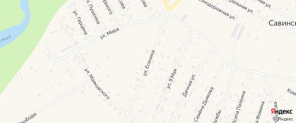 Улица Есенина на карте Савинского поселка с номерами домов