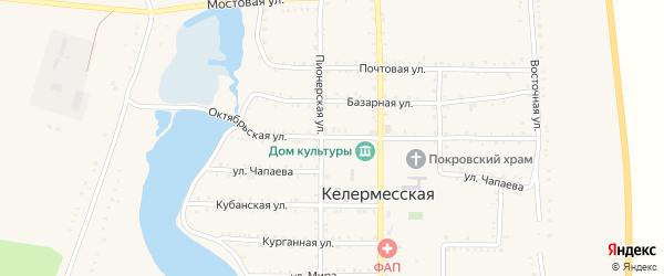 Октябрьская улица на карте Келермесской станицы с номерами домов