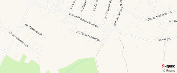 Улица 60 лет Октября на карте Савинского поселка с номерами домов
