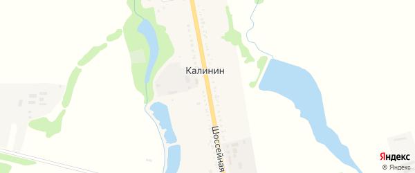 Шоссейная улица на карте хутора Калинина с номерами домов