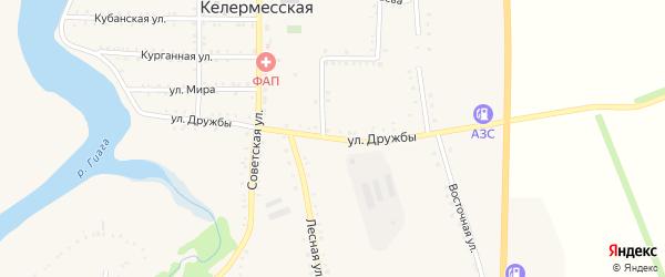 Улица Дружбы на карте Келермесской станицы с номерами домов