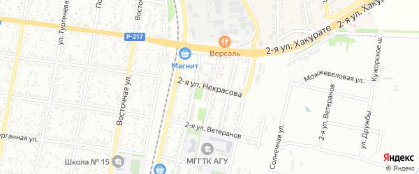 Некрасова 2-я улица на карте Майкопа с номерами домов