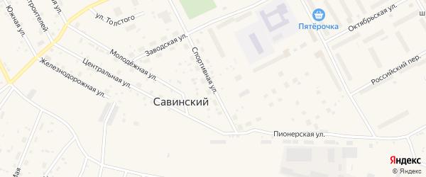 Спортивная улица на карте Савинского поселка с номерами домов