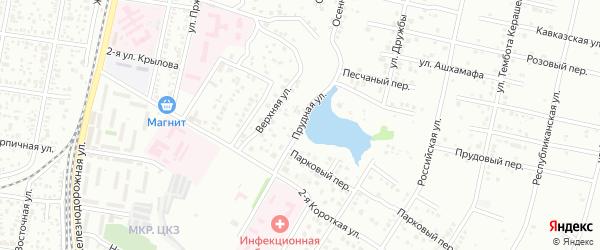 Прудная улица на карте Майкопа с номерами домов