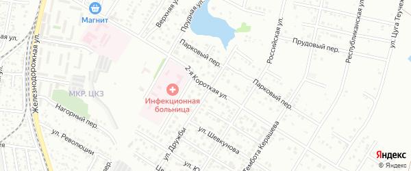 Короткая 2-я улица на карте Майкопа с номерами домов