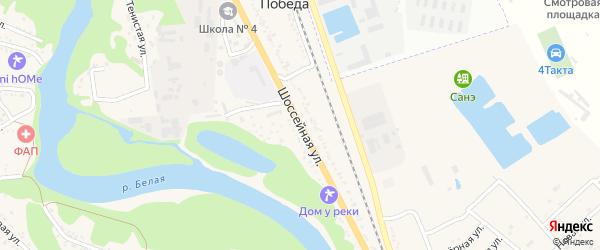 Шоссейная улица на карте поселка Победы с номерами домов