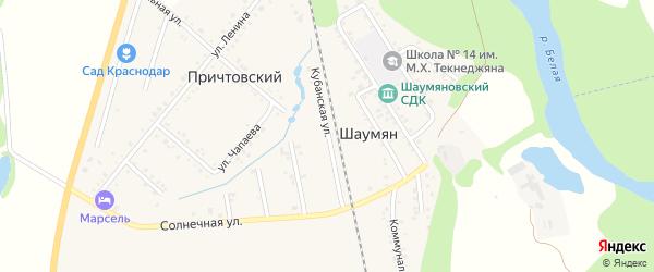 Кубанская улица на карте Причтовского хутора с номерами домов