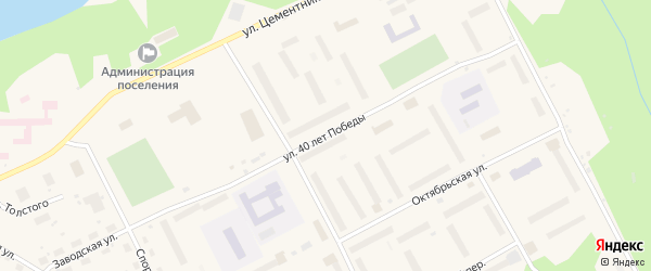 Улица 40 лет Победы на карте Савинского поселка с номерами домов