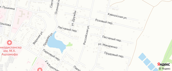 Российская улица на карте Майкопа с номерами домов