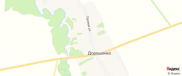 Прямая улица на карте хутора Дорошенко с номерами домов