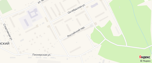 Российский переулок на карте Савинского поселка с номерами домов
