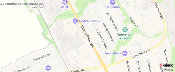 Шоссейная улица на карте Тульского поселка с номерами домов