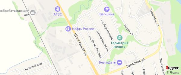Улица 50 лет Победы на карте Тульского поселка с номерами домов