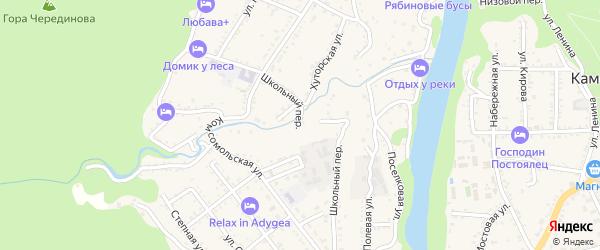 Школьный переулок на карте Каменномостского поселка с номерами домов