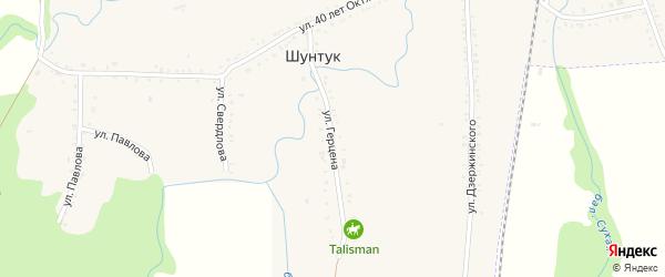 Улица Герцена на карте хутора Шунтука с номерами домов
