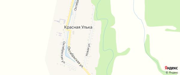 Новая улица на карте хутора Красной Ульки с номерами домов